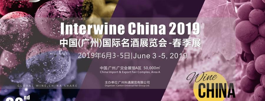 Presenti all'Interwine roadshow di Shanghai e Ningbo e alla fiera Intewine di Guangzhou