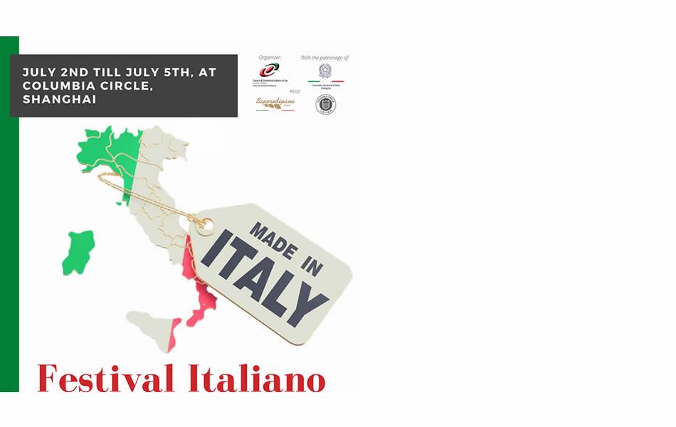 """A SHANGHAI IL """"FESTIVAL ITALIANO"""" PER LA PROMOZIONE DEL MADE IN ITALY. TRA I MARCHI C'E' ANCHE """"CANTINE ITALIANE"""""""
